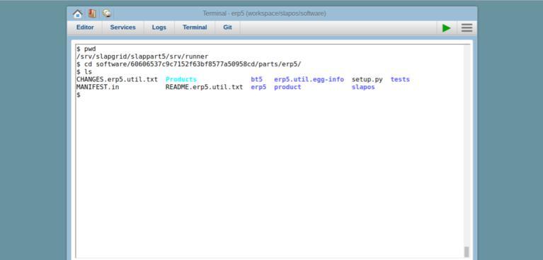 SlapOS Webrunner Terminal | Screenshot ERP5 Repository Directory